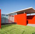 Scuola di Mirabello, Ferrara